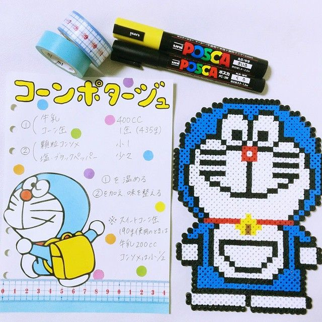 Doraemon perler beads by v.moe.v