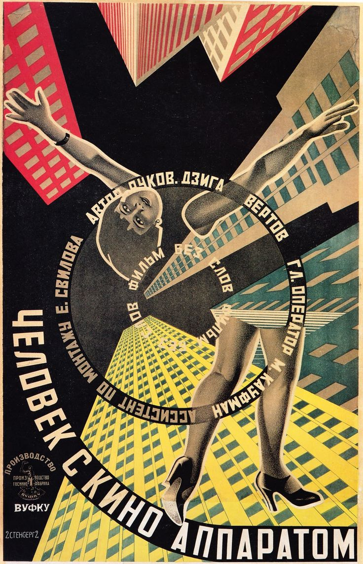 Movie poster for Dziga Vertov's experimental avant-garde film 'Man With A Movie Camera' (1929)