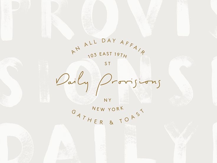 Daily Provisions by Jennifer Lucey-Brzoza #Design Popular #Dribbble #shots