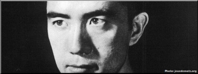 La mer de la fertilité de Yukio Mishima:  tétralogie en forme de testament (Littérature japonaise)