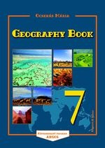 KT-1735 Geography Book 7