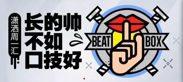 从网易云音乐banner中,学设计