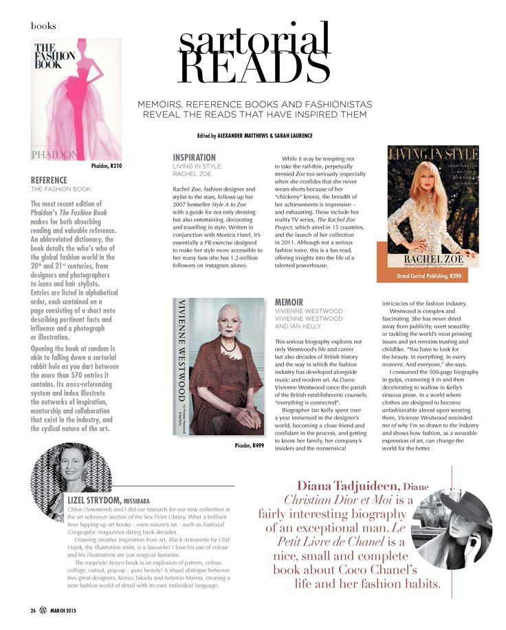 Sartorial Reads: Fashion Book Page - Sarah Evelyn