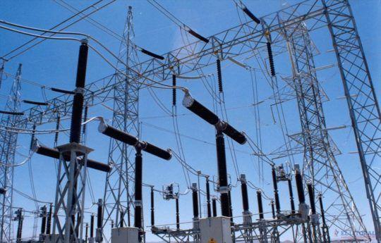 [Online Revista #Petroquímica] #Ministerio de #Energía y #Minería, Subsecretaría de Energía #Termica, #Transporte y #Distribución de Energía #Electrica