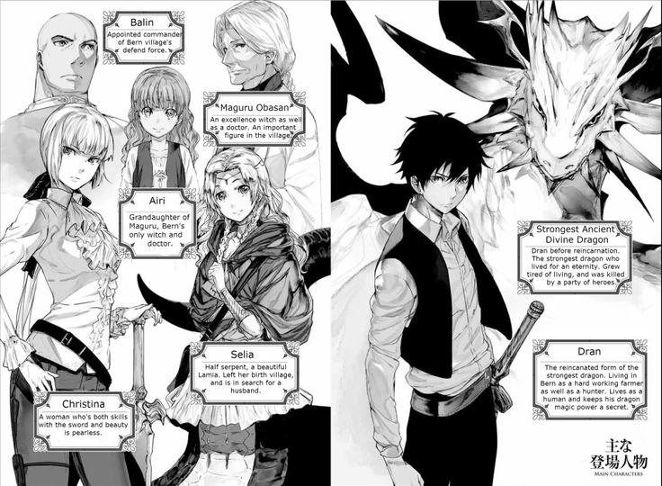Sayonara Ryuu-page-8