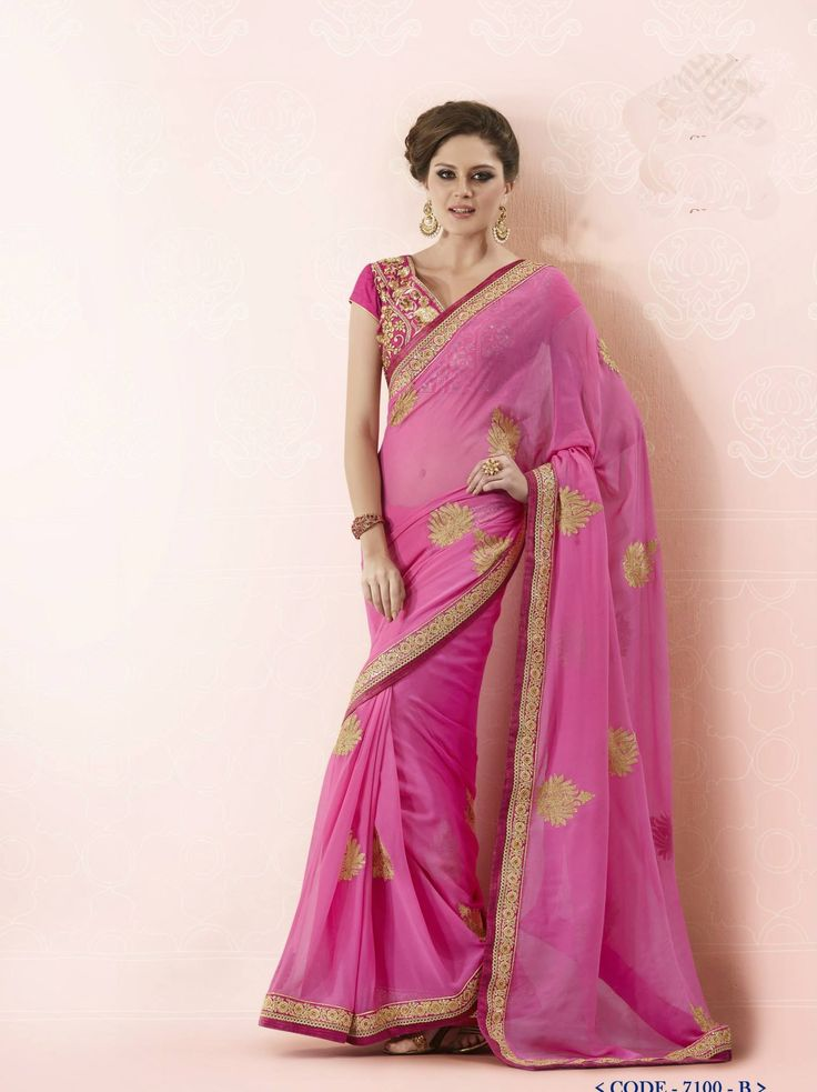 Pink beauti...