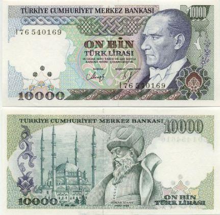 E7 ON BİN TÜRK LİRASI I. TERTİP Tedavüle Çıkarıldığı Tarih 25.10.1982 Tedavülden Çekildiği Tarih15.12.1995Ön yüz Atatürk Portresi Arka yüzMimar Sinan'ın Portresi ve Selimiye Camii (Edirne)