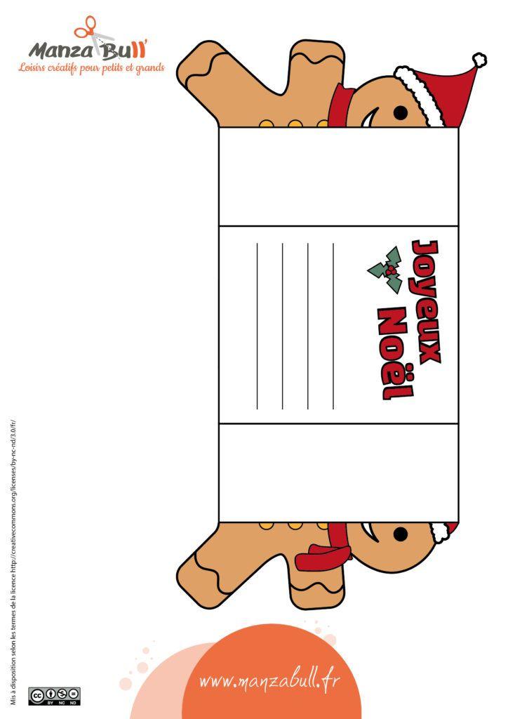 carte de Noël petit biscuit 3D | Carte noel, Carte, Noel