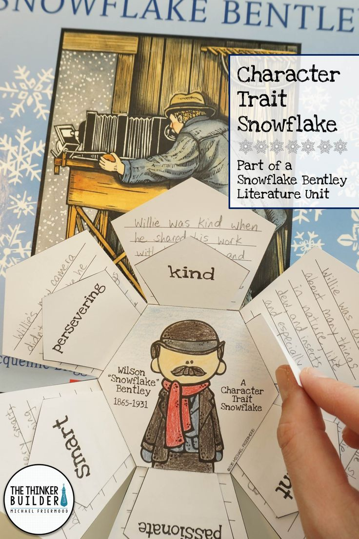 "Make a ""Character Trait Snowflake"" for Wilson Bentley. Part of a rich and engaging literature unit for the book, Snowflake Bentley. Gr. 2-4 ($)"