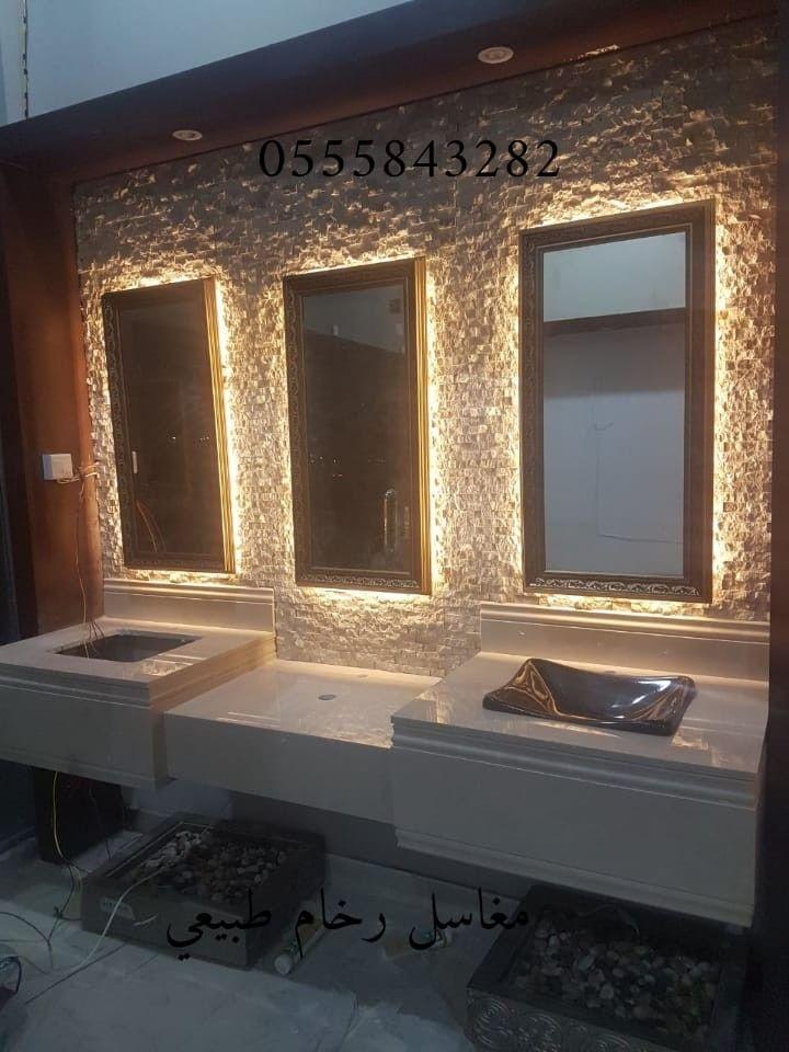 صور مغاسل رخام حمامات ٩ Bathroom Design Luxury Bathroom Lighting Bathroom Design