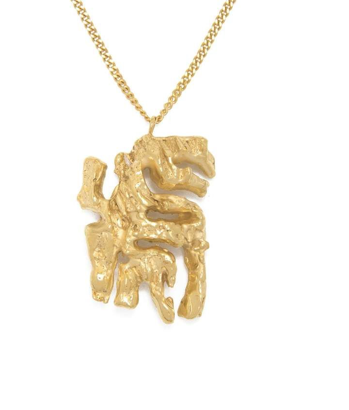 Loveness Lee - Chinese Zodiac Tiger Horoscope Gold Pendant Necklace
