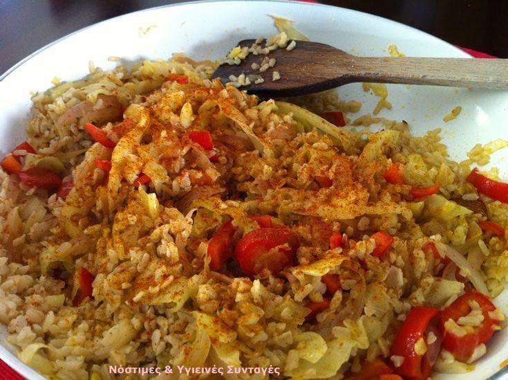 Νόστιμες κ Υγιεινές Συνταγές: Καστανό ρύζι με λαχανικά σωτέ