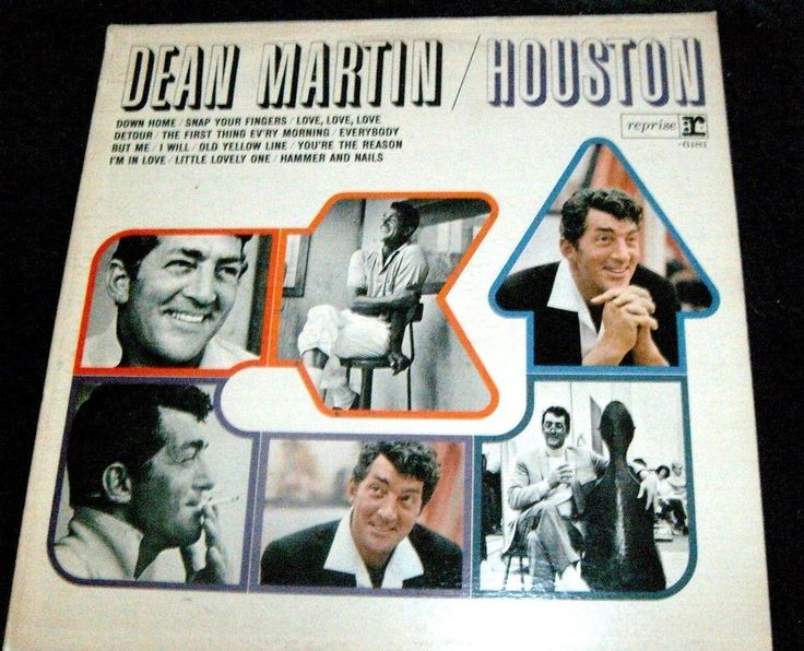 Dean Martin HOUSTON LP Album - vinyl Reprise Record R 6181