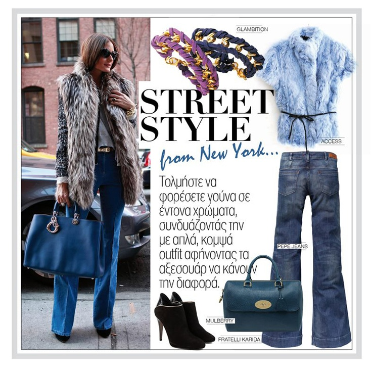 Street Style - Inspiration from New York