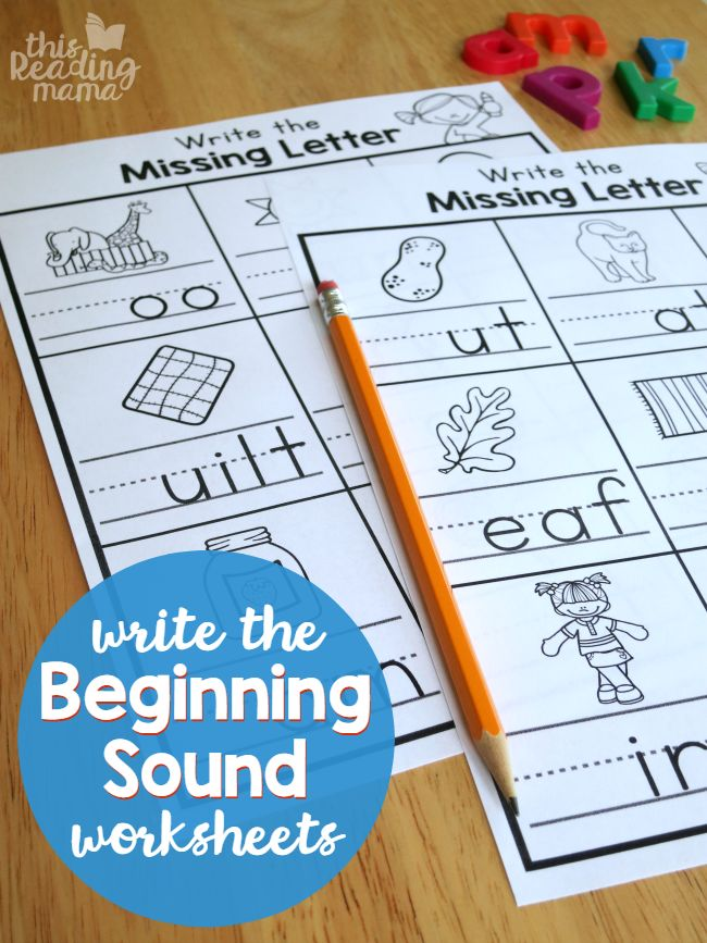 Write the Beginning Sound Worksheets {FREE} - This Reading Mama