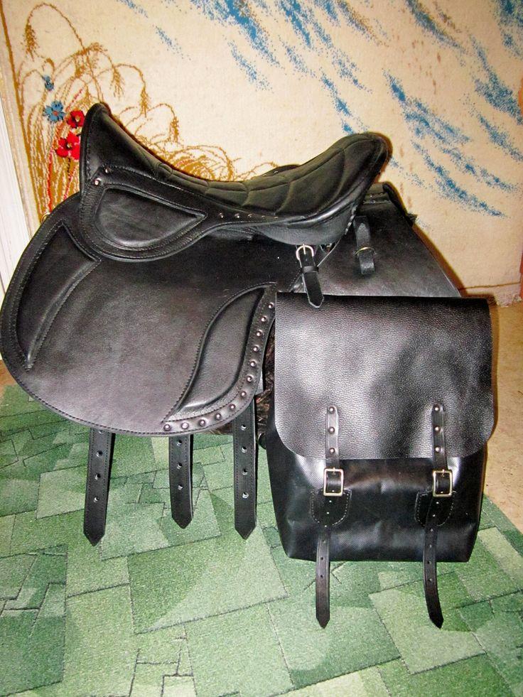 Седло с перемётными сумками