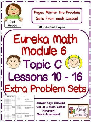 2nd+Grade+Eureka+Math+Module+6+Topic+C+Lessons+10+-16+Extra+Problem+Sets+from+Always+Schooling+on+TeachersNotebook.com+-++(33+pages)++-+2nd+Grade+Eureka+Math+Module+6+Topic+C+Lessons+10+-16+Extra+Problem+Sets