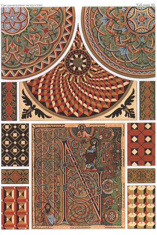 Средневековое искусство и готический орнамент Средневековое искусство и готикический орнамент #49