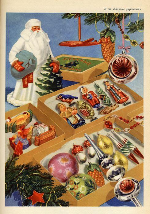 Christmas russian postcard