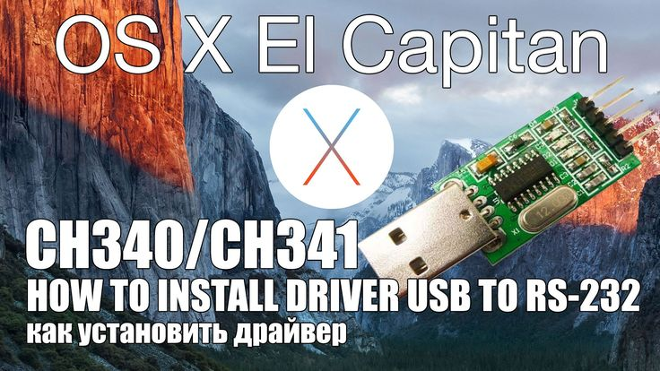 Can't install driver USB to RS-232 TTL? Welcome. How to install driver CH340 CH341 Arduino USB to RS232 TTL Auto Converter on OSX El Capitan/Yosemite