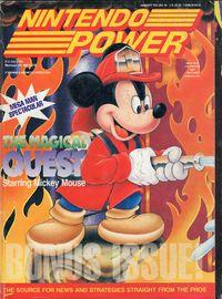 36 Best Nintendo Power Images On Pinterest Videogames