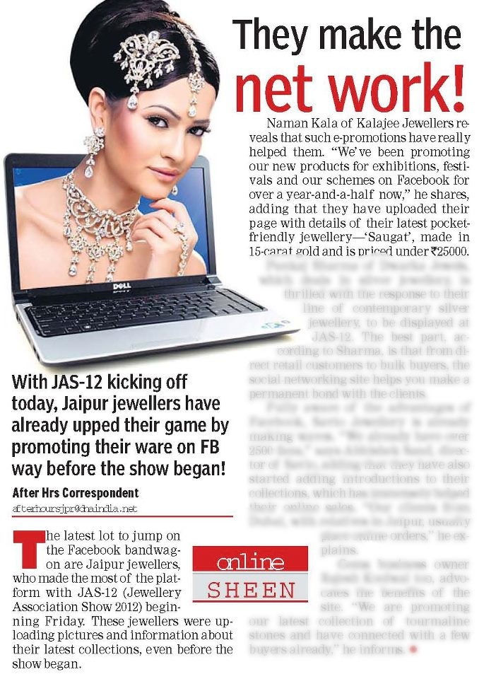 Naman Kala's interview on Jewellery branding with Social Media in DNA
