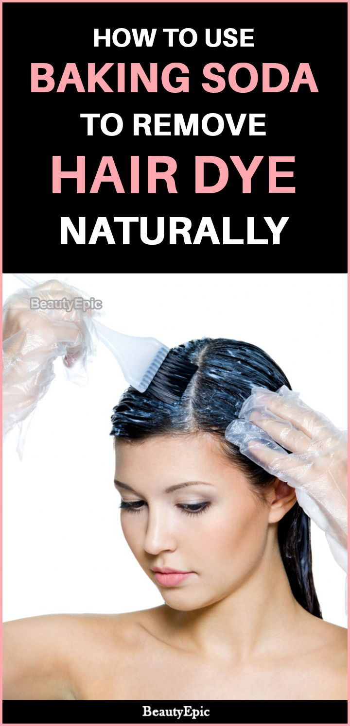 How To Remove Hair Dye With Baking Soda Hair Dye Removal How To Lighten Hair Natural Hair Colour Remover