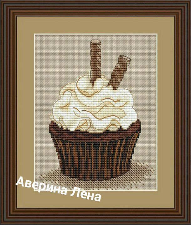 cupcake cigarette russes