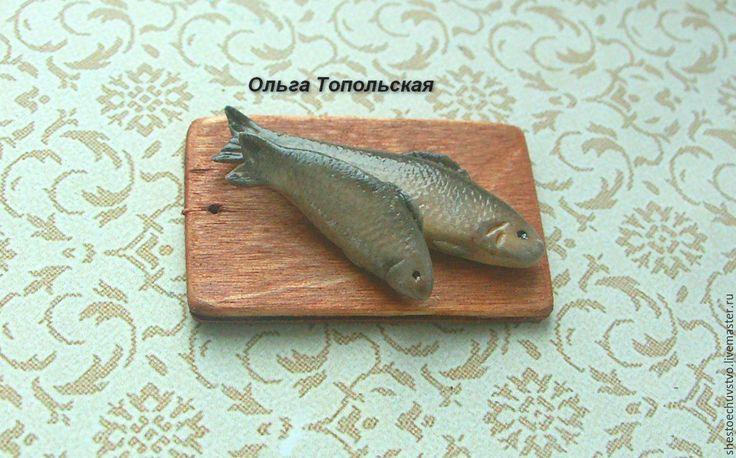 Купить рыбка на доске. 1:12. - комбинированный, кукольная еда, еда для кукол, кукольная миниатюра, рыба