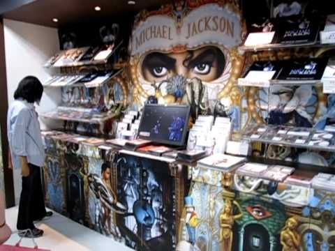 Michael Jackson Lifetime Exhibition Souvenir Store in Japan ! | Pretty sure I own most of the stuff but OMG! I would hyperventilate walking into an MJ store. I wouldn't know what to do :D