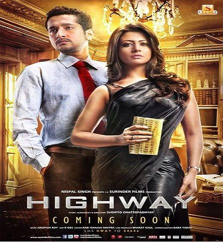 Highway (2014) - Bengali Movies | Reviews | Celebs | Showtimes | Tollywood News | Box Office | Photos | Videos - BongoAdda.com