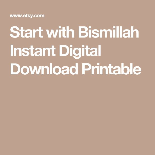 Start with Bismillah Instant Digital Download Printable