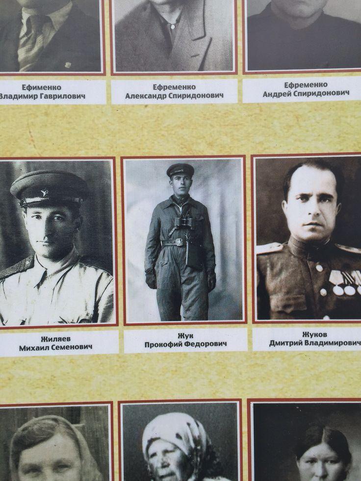 Доска памяти в г.Иркутск