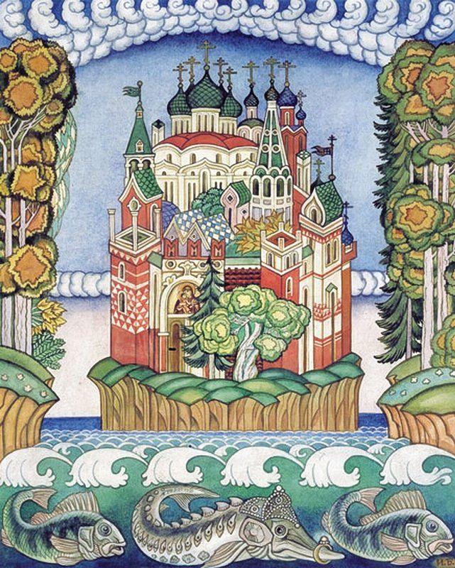 """Иван Яковлевич Билибин. """"Град Китеж"""" иллюстрация к былине."""