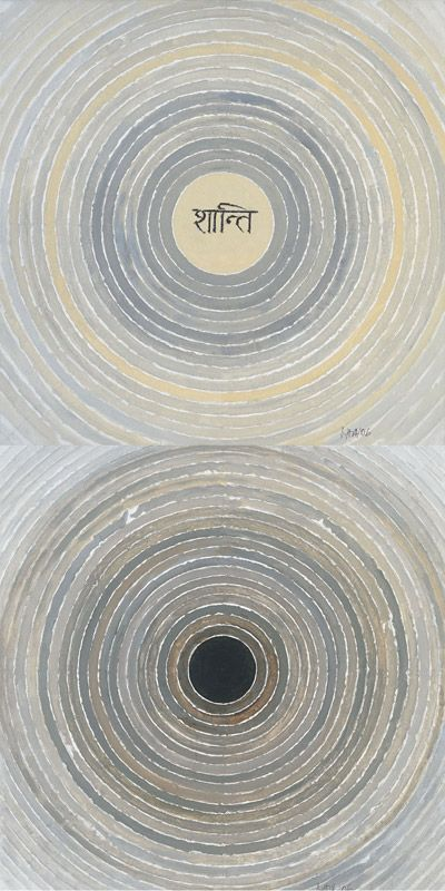 """Raza said this painting """"Shanti"""" was one of his favorites. Circles showing the black hole where all matter ends, and the white light portal from which everything is born again."""