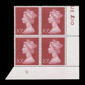 Great Britain 1970 (Plate) 10p Cerise