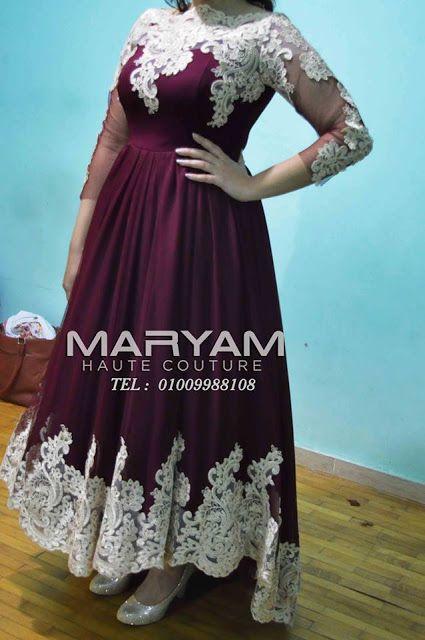 de52cc2f6 صور....5 فساتين من تصميم اتيليه مريم للازياء الراقية | dresses in ...
