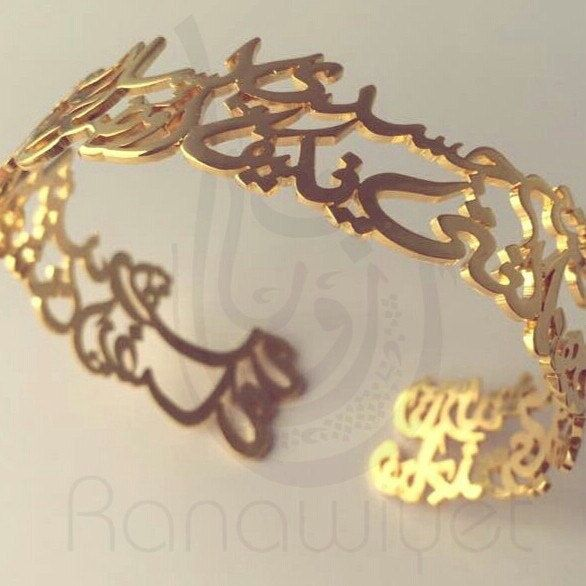 Best 20 arabic jewelry ideas on pinterest Calligraphy jewelry