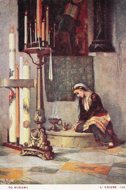 Théodore Jacques Ralli (Theodoros Rallis-Scaramanga) (1852–1909) Greek painter