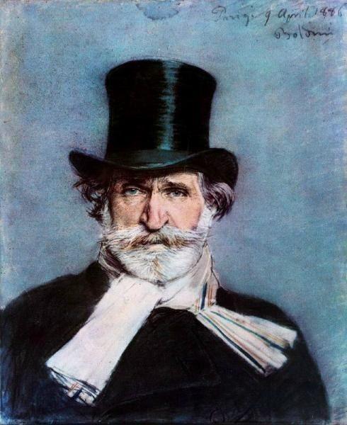 Миланская консерватория имени Джузеппе Верди.