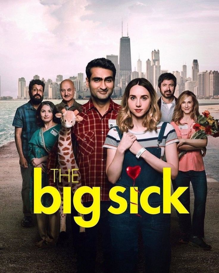 Review has posted. Link's in the bio. - - - - #bigsick  #movie #movies #moviereview #moviereviews #film #films #filmreview #filmreviews #cinema #cinemareview #moviejunkie #filmjunkie #cinemajunkie #reviews #review #writer #blog #blogger #bloggers #entertainment #media #wordpress #podcast #youtube #youtuber