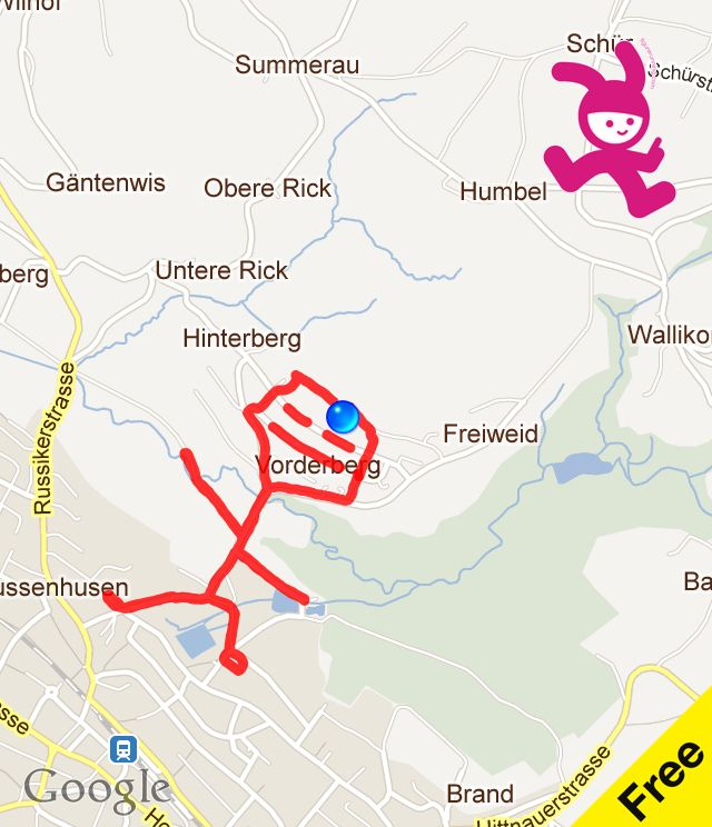 App called Figure Running - Make images with your running route using the GPS on your phone.  Something to make running a bit more fun!