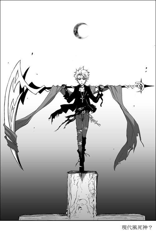Bleach (c) Kubo Tite - Hitsugaya Toushirou