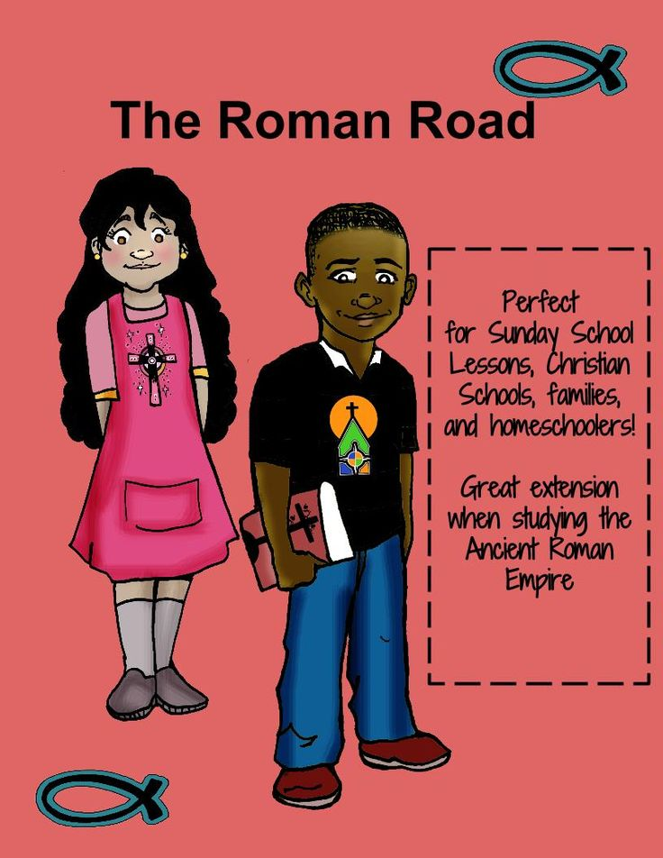 Bible Study: The Roman Road to Salvation - Roman Road Activity Book and Memory verse kit. This is a perfect compliment to Rome and the Middle Ages Studies.