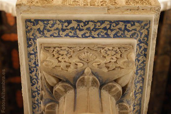 Capitel en la Sala de los Abencerrajes de la Alhambra