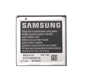 EB535151VU Bateria Samsung i9000 Galaxy S bulk