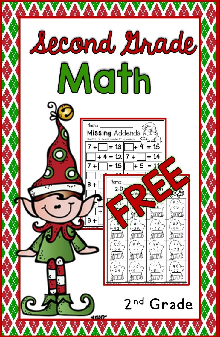 math worksheet : 1000 ideas about second grade freebies on pinterest  second  : Free Christmas Activities For Second Graders