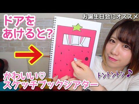 幼稚園 おしゃれまとめの人気アイデア Pinterest Junko 幼稚園