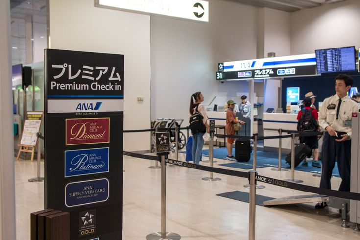 ANA Check-in Osaka Itami #airportlife #airport #travelling #flying #travel #reise #boarding #checkin