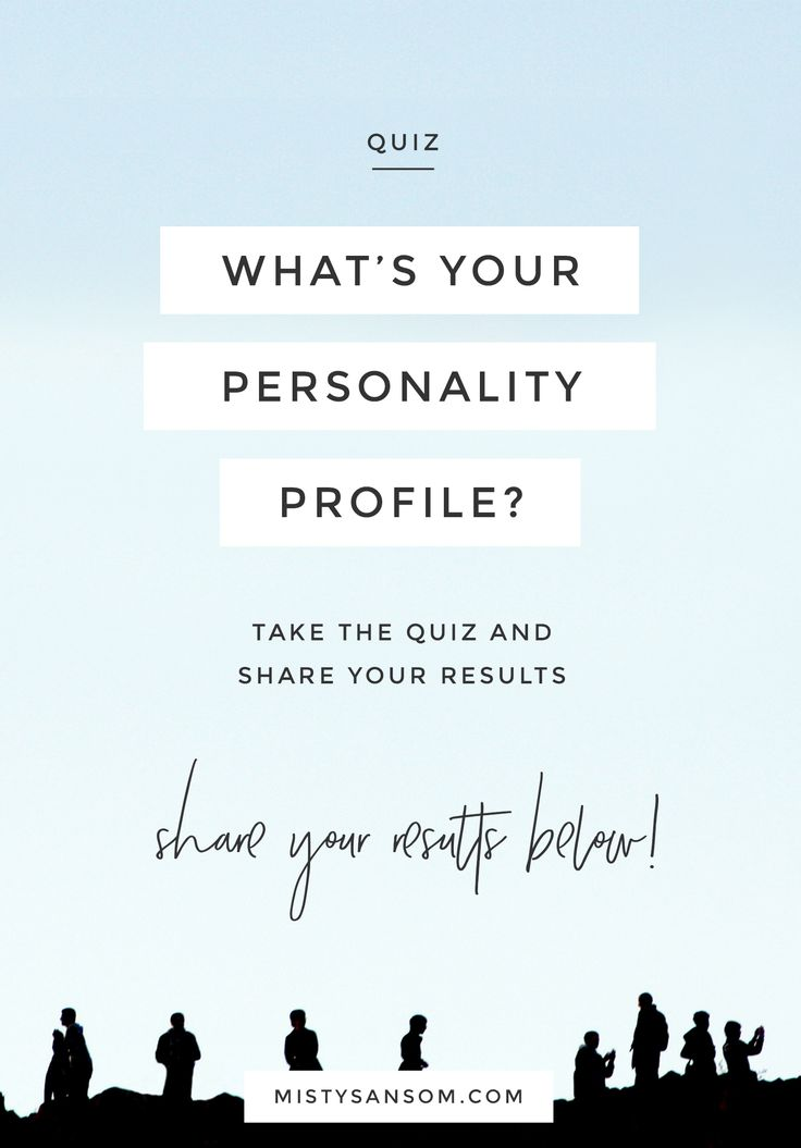 What's your MBTI profile? Find out here and share your results in the comments!